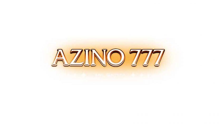 Azino777 казино бонус